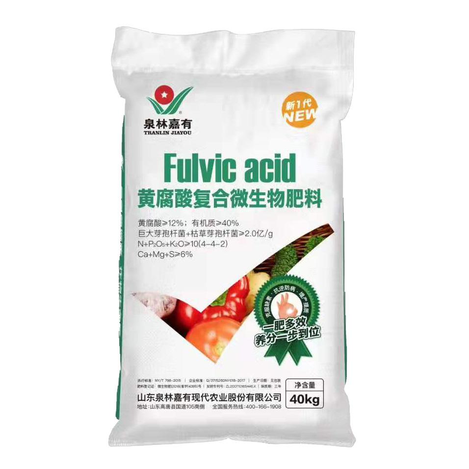 黄腐酸复合微生物菌肥 泉林嘉有出品
