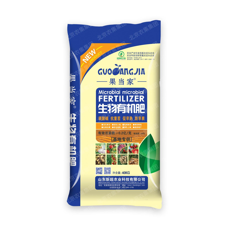 果当家 微生物菌肥 柑橘桃树专用肥 蘑菇渣、大豆有机质,0.2亿菌/克 32吨起订