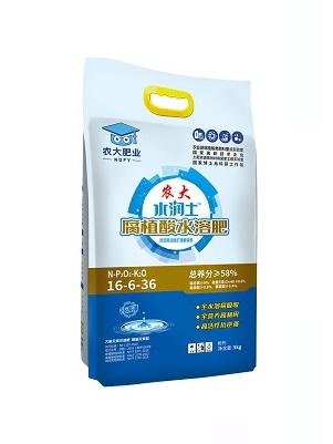 农大水润土大量元素水溶肥 16-6-36 腐殖酸水溶肥