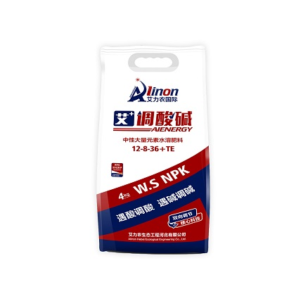 艾力农12-8-36 艾+调酸碱水溶肥 英国格兰富公司核心技术 大量元素水溶肥