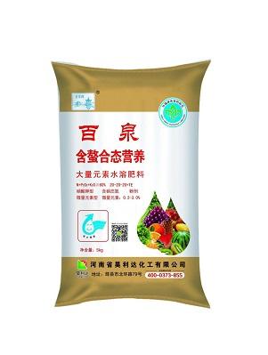 百泉大量元素水溶肥 20-20-20 一袋5公斤 含螯合态营养