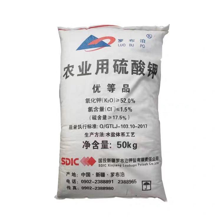罗布泊农业用硫酸钾水溶性钾肥施用方便量大从优