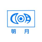 青岛明月海藻集团有限公司