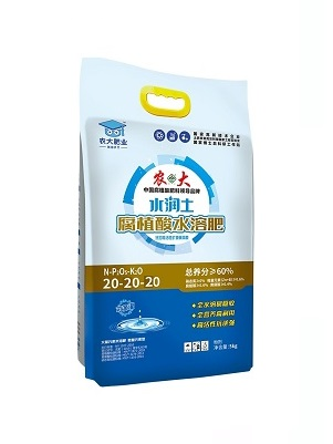 农大水润土大量元素水溶肥 20-20-20 腐殖酸水溶肥