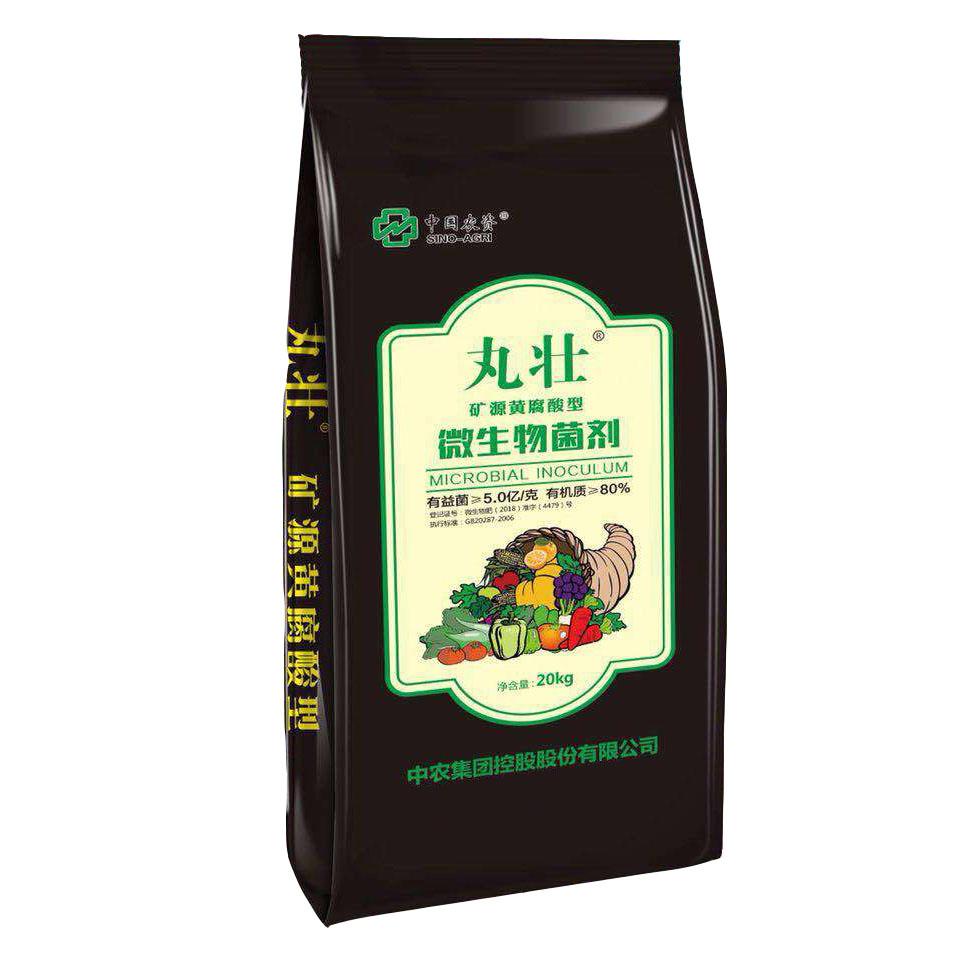 """日本进口""""丸壮""""微生物菌剂,矿物源黄腐酸型,1吨起订"""