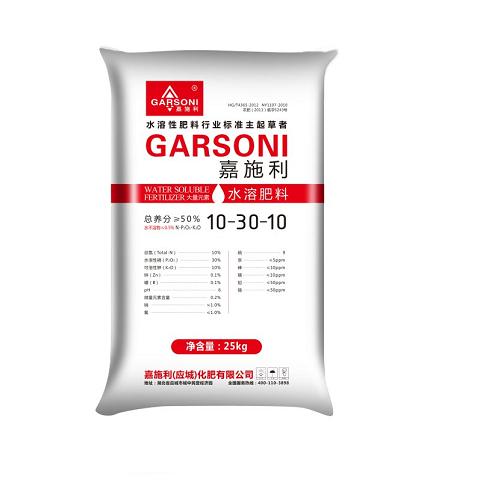 嘉施利大量元素水溶肥10-30-10  25公斤