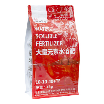 溶智高钾10-10-40+TE水溶肥冲施肥草莓专用肥料瓜果蔬菜增产膨果叶面肥4kg/袋