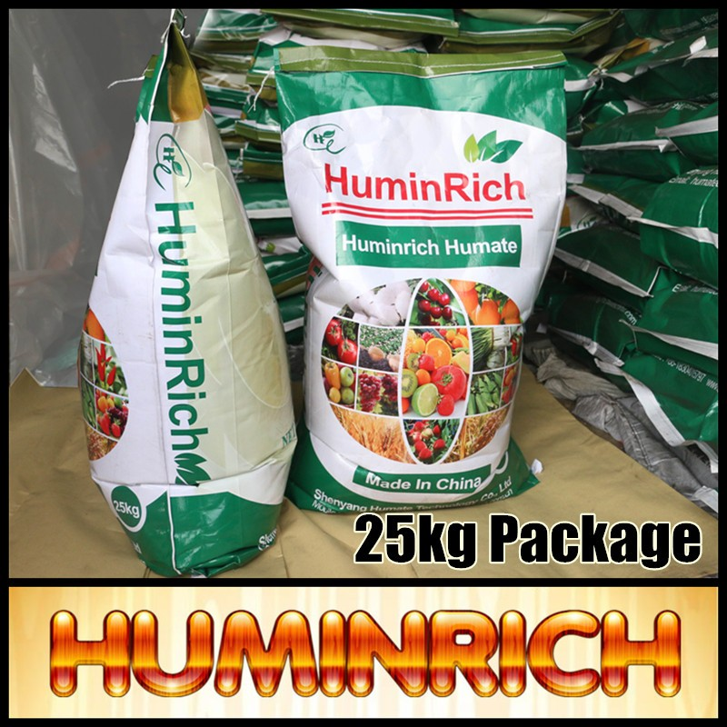 德国修美泰克 植物营养产品