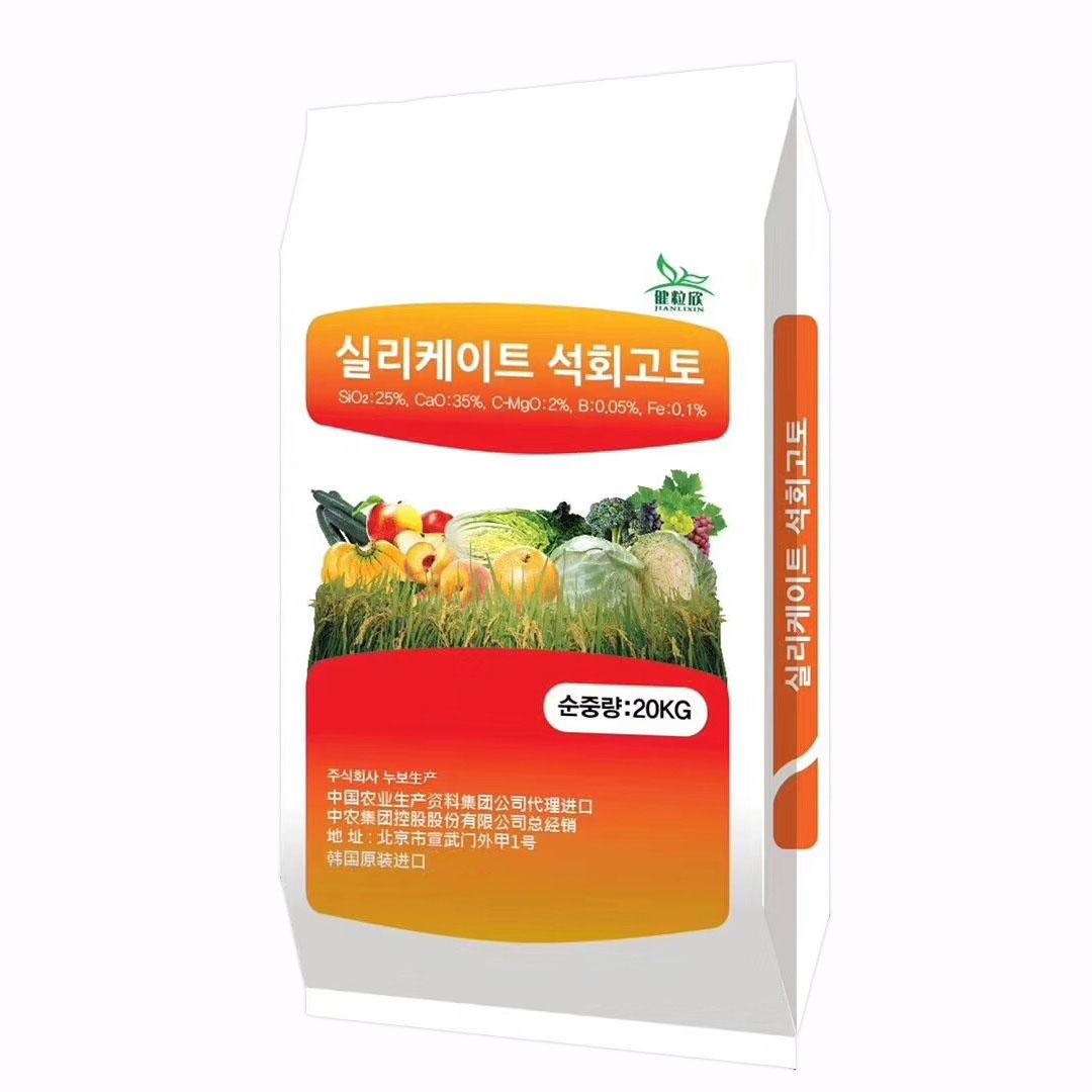 韩国硅钙镁土壤调理剂,原包进口,按吨发货