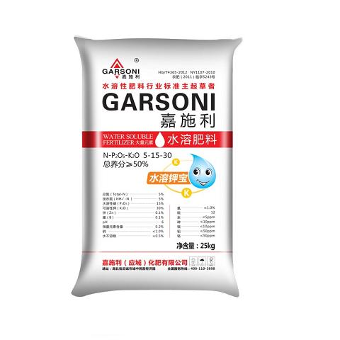 嘉施利大量元素水溶肥5-15-30  25公斤