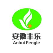 安徽丰乐农化有限责任公司