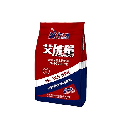 艾能量水溶肥  20-10-20+TE 25公斤/袋 高品质水溶肥料