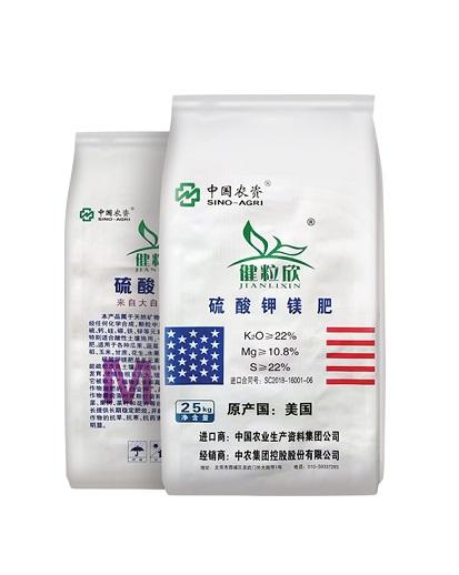 美国原装进口,硫酸钾镁肥,1吨起订,电话订货