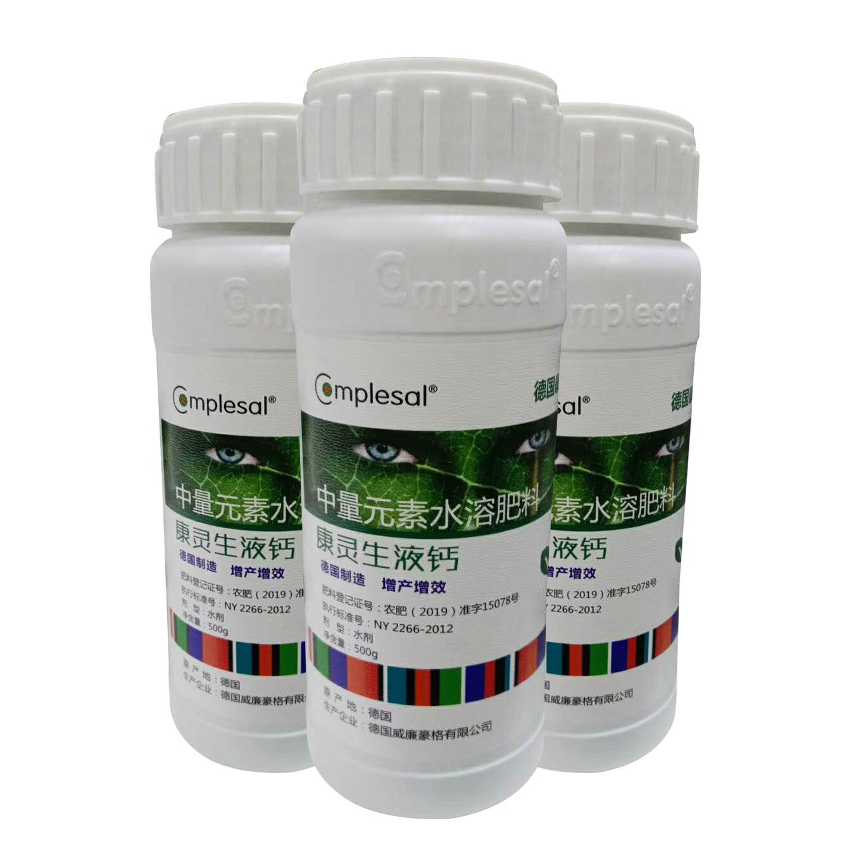 德国康灵生,中量元素肥,进口氨基钙技术,提升果品,延长储存和保鲜期,钙肥