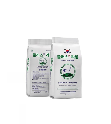 韩国健粒欣糖醇硅钙镁土壤调节剂 原包进口,按吨发货